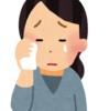 涙もろさを改善!6つの原因を知って明日から人生を豊かに。