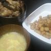 手羽元ゴボウ煮、じゃがいも照り焼き、スープ