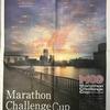 MCC(マラソンチャレンジカップ)って?