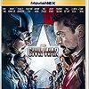 【映画】シビル・ウォー/キャプテン・アメリカ【Captain America: Civil War】