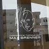 マックス ブレナー
