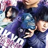 映画 天気の子 評価 7/19公開作品(2019)