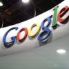 Googleの『当選しました』に住所を入力してしまったときの対処法!【詐欺、個人情報、手口】