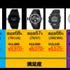 コスパ最強のおすすめG-shock 7選!Amazonなら1万円以下でも買える!あなたはどれを選ぶ?