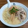 「竹豚(たけとん)塩ラーメン」麺や 福座