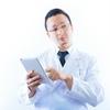 【性格悪い?】薬剤師のプライドが高いのは職業病です。世間知らずの専門バカも多い【変人?】