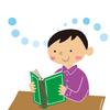 小5の息子に読ませたい本が逆に!?~宿題ウォーズ 2021/1/17(日)