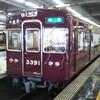 今日の阪急、何系?①90…20200131
