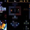【レビュー】クロッシーロードを見下ろし型視点の2Dダンジョン探索にした『Redungeon』