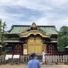 (東京ぶらぶら)湯島天満宮、上野東照宮、根津神社