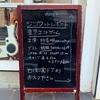 トークイベント「ジゴワットレポート 東京エンドゲーム」出演後記