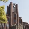 【日本の凄い大学】これからの日本の未来は大学の在り方にかかっている|大学ブランド、VS中国の大学、企業大学