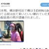 5ewinダンス、配信でブチギレ等【日記】
