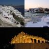 ギリシャ再訪リサーチ1 ミコノス島・サントリーニ島の行き方と旅全体スケジュール