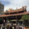 年末年始子連れ台北旅行の手配記録(2016~2017)