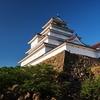 【一人旅でいくらかかる?】2泊3日の会津旅行の出費は45,241円