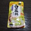 『白菜鍋』用スープで心も体もポッカポカ!野菜たっぷり食べれました(^^♪