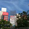 新宿で同期入社の飲み会を開いてきました