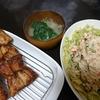 さんま竜田揚げ、味噌汁、ポテトサラダ