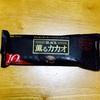 赤城乳業 ブラック薫るカカオ 【コンビニ】
