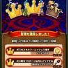 覇海軍王ジャコラ(ギガ伝説級)