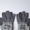 10月29日は「てぶくろの日」~革手袋の90%以上はどこで作れらている?(*´▽`*)~