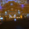【FF14】クリスタルタワーを分析してみた 古代の民の迷宮編