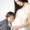3人目妊活で妊娠力を高めるために摂った7つの栄養素と3つの食事ポイントまとめ