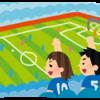 オリンピックが観客有で行われたら・・・東京都の子供達の観戦も予定通り?