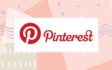 【Pinterest】ゆるく運用10ヶ月経過&TwitterキャンペーンでAmazonギフト券が当選!