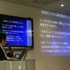 GMOエンジニアトーク -先端IT技術を学ぶ会- ブログ枠レポート