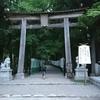 熊野2 熊野本宮と熊野古道