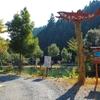 朽木ルアーフィールド(滋賀県高島)