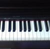 ピアノで新しい曲を覚える