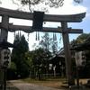 日本サッカーのシンボル「八咫烏」(やたがらす)と「能」発祥の地「新熊野神社」