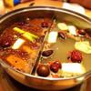 火鍋 『天香回味』
