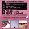 2018/02 音楽活動