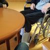 高齢者の歩行時に転倒した時はどうすればいい?