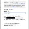 GAS製WEBアプリが「「Index」という HTML ファイルは見つかりませんでした。」といって動かない場合、権限を更新してバージョンもあげる