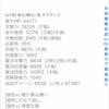 冒険者ギルド物語2 進行状況 ダークエルフ剣(戦)と鬼剣(戦)の育成