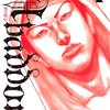 和久井健の漫画「Abaddon」1〜2巻