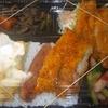 [19/04/26]「琉花」の「チキンのスパイシーカツ(日替わり弁当)」 300円 #LocalGuides