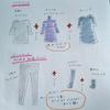 二人目高齢妊娠〜妊婦コーデをして分かった洋服は少なくても大丈夫な件