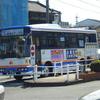 和歌山バス那賀橋本線210系統(南海和歌山市駅〜橋本駅前)