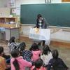 読み聞かせ⑩ 2年:町探検(エンヤ) 3年:そろばん学習 凧クラブボランティア