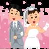 幸せな結婚相手の選び方とうまくいく夫婦の秘訣3つ