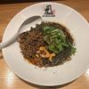 175°DENO担担麺で汁なし黒ごま担担麺(神田)