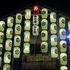 京都 祇園祭宵々山を楽しむ!~コンチキチンの調べを聴きながら~