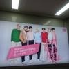ソウルに行ってきました Day1/Day2