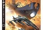 宇宙戦艦ヤマト2202 愛の戦士たち #1〜10 〜戦争モノの本質とは!? 愛をも相対視する40年後のリメイク!